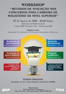 Workshop Métodos de avaliação nos concursos para carreira de magistério de nível superior