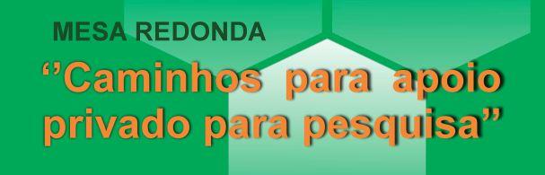 Banner Caminhos para apoio privado para pesquisa