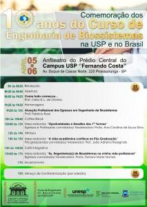 Comemoração dos 10 anos do Curso de Engenharia de Biossistemas na USP e no Brasil
